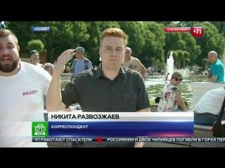Журналист получил по лицу от ВДВ-шника