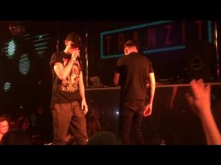 Markul - RUSSKY ROADMAN (live)