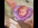 Первое купание в кругу 😉😘
