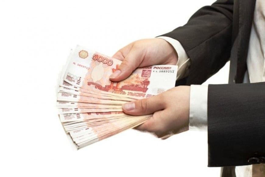 Деньги в долг онлайн срочно на карту в Москве, Московской области