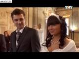Дом-2. Нелли Ермолаева и Никита Кузнецов. Италия.Свадьба.