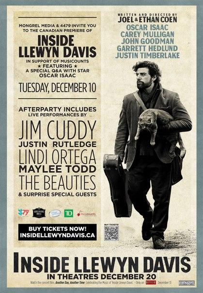 «Внутри Льюина Дэвиса» | Inside Llewyn Davis, 2012