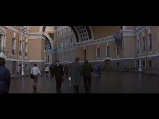 Русский дом (США, 1990) шпионский, по Ле Карре, Шон Коннери, Мишель Пфайффер, К.-М. Брандауэр, советская кинотеатральная озвучка