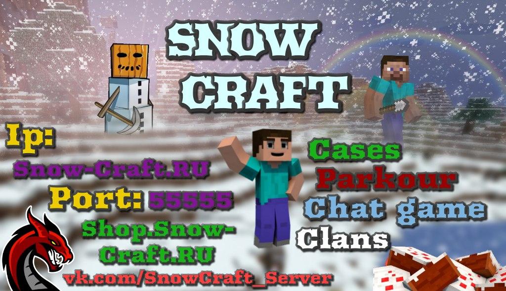 SnowCraft [1.0.5]