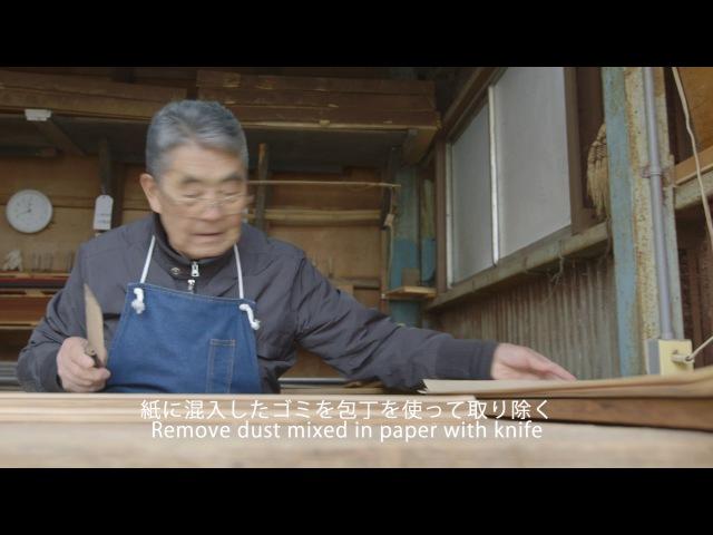 Исэ-катагами, трафарет для ткани.