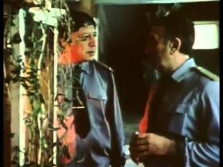 Кодекс молчания. Серия 1 (1985)