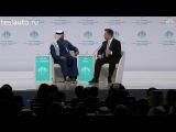 Илон Маск на Мировом Правительственном Саммите в Дубае 12.02.2017 (На русском)
