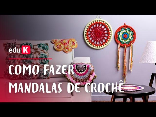 Como fazer mandalas de crochê: pontos básicos e variações | eduK.com.br