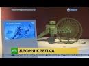 Новости НТВ Сегодня 27 01 2017 в 19 00