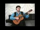 Сергей Гаврилов гитара играет Английскую народную песню Зелёные рукава обработка Сергея Гаврилова