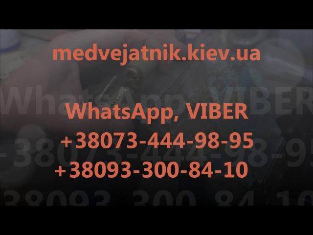 экстракторы отмычки взлом замка свертыш обучение открытию замков.medvejatnik.kiev.ua