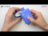Солнцезащитное молочко The Saem Eco Earth Power Blue Defense Sun Milk