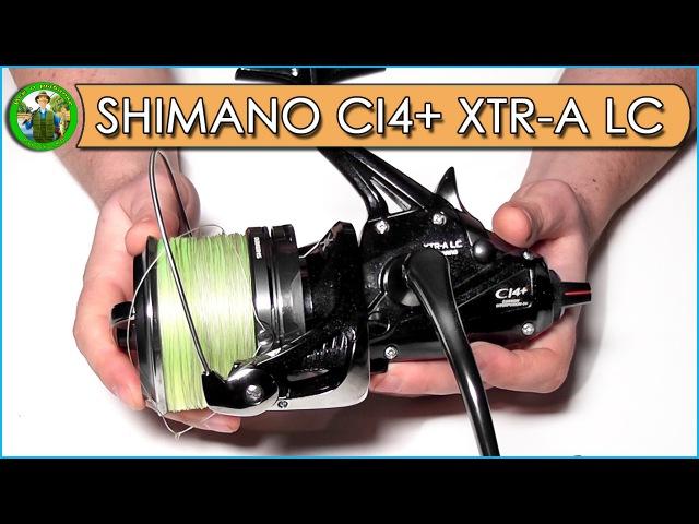 Катушка SHIMANO BIG BAITRUNNER CI4 - Обзор. Испытано на себе!