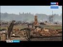 Названы причины пожаров в Чунском и Тайшетском районах