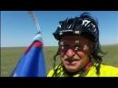 Пенсионер на велосипеде покорил второй полюс недоступности Евразии