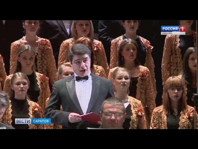 Пятый вечер Собиновского фестиваля посвятили исполнению Реквиема Верди