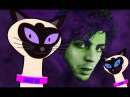 Syd Barrett - Lucifer Sam (Original Version)