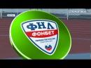 Гол Алексея Скворцова, который он посвятил своей девушке и двум детским домам Са...