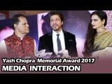 Shahrukh Khan At Yash Chopra Memorial Award 2017 - Full Media Interaction