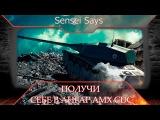 Ламповый обзор AMX CDC и розыгрыш 10 сундуков ! WoT Blitz