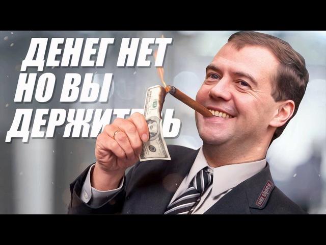 OPPA GANGNAM STYLE (пародия)