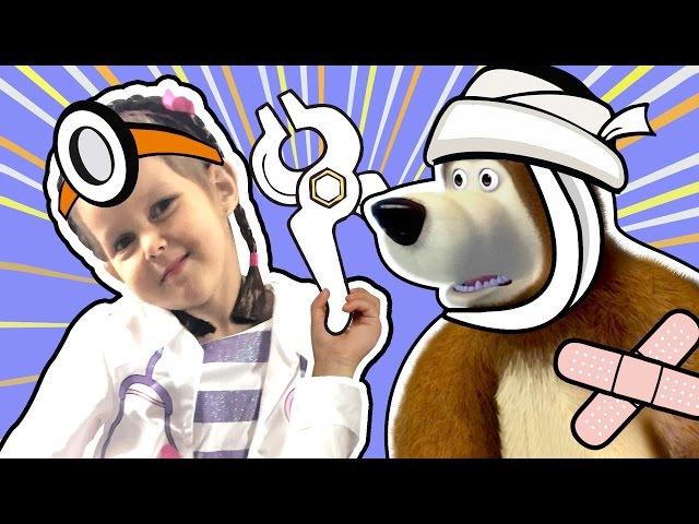 ДОКТОР ПЛЮШЕВА Операция Миши из Маша и Медведь лечит Мишку Играем в Доктора Doc McS...