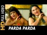 Parda Parda | Kavita Krishnamurthy | Judge Mujrim 1997 Songs | Jeetendra, Kunickaa