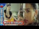 Mera Dil Albatta | HD Songs | Mithun Chakraborty | Mink | Zahreela | Movie |