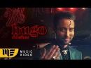 HUGO - บันไดสีแดง [Official MV censor versions ]