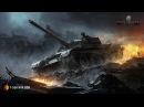 World of Tanks T 55A - 7 Kills 8,8K Damage