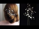 How to Make Hair Vine Pin Comb Bridal Headpiece EASY DIY