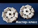 Бантики в школу, канзаши, Мастер-класс / DIY Bow to school, Kanzashi tutorial