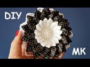 Цветы Канзаши, Мастер-класс / Flowers Kanzashi, Tutorial / DIY
