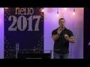 Пастор Андрей Шаповалов Тема: Как распознать, что вы под духовной атакой?