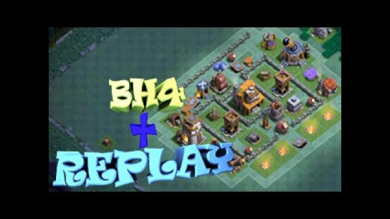 Непобедимая база 4 Дома строителя повтор атак, BH4 Builder Base Defense Replay