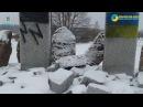 Поліція просить зголоситися очевидців підриву пам'ятника в Гуті Пеняцькій