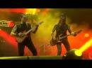 АРИЯ - Тореро. Юбилейный концерт 30 лет