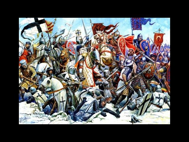 Русь XIII Век. v. 2.1. Путь воина. Сердитая Литва. Серия 42. Крестовый поход в Степь.