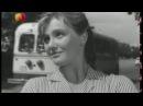 Непридуманная история 1963