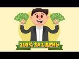 ОБЗОР ФАСТА SARIF TECHNOLOGY С ПОПУЛЯРНЫМ МАРКЕТИНГОМ 110 ЗА 24 ЧАСА