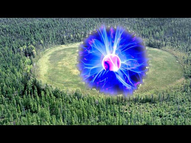 Шаровая молния: самая большая загадка природы! ifhjdfz vjkybz: cfvfz ,jkmifz pfuflrf ghbhjls!