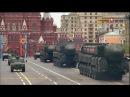 Парад на Красной площади 9 Мая 2017 - 72-я годовщина Победы СССР в ВОВ HD