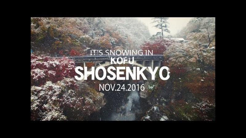 4K Shosenkyo Kofu 2016年11月24日 甲府市 初雪 昇仙峡 覚円峰 長潭橋 仙娥滝 ドローン 空撮