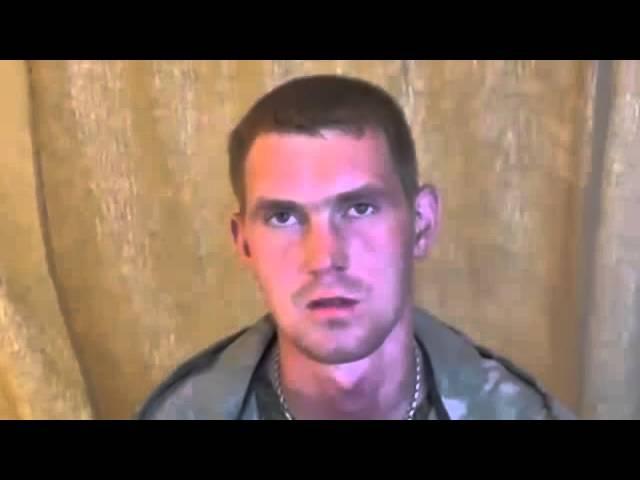 Допрос российских десантников видео Десять российских десантников попали в плен на Украине видео