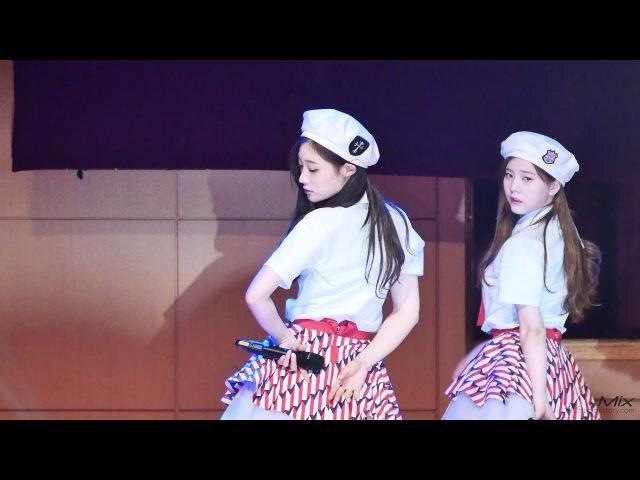 170603 다이아(DIA) 남사친(남자사람친구) 정채연 직캠Fancam @해양역사 콘서트