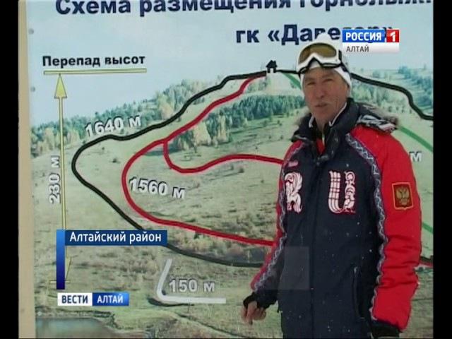 Вести-Алтай о нас
