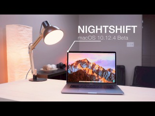 First look: Night Shift for Mac