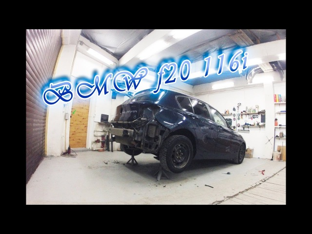 Bmw F20 116i обзор перед поклейкой в пленку Styling_car поклейка авто в Крыму