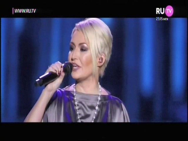 Катя Лель Концерт