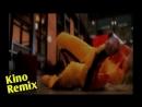 убить билла фильм 2003 kino remix ржака юмор смешные приколы с животными убить билла пародия 2017 часть 1 опасный собакен